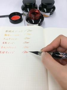 イタリア直輸入ガラスペン Bortoletti(ボルトレッティ)レビュー