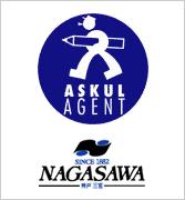ナガサワ文具センター外商部は神戸、明石、加古川、芦屋、西宮、尼崎への文具、オフィス用品納品部門です。