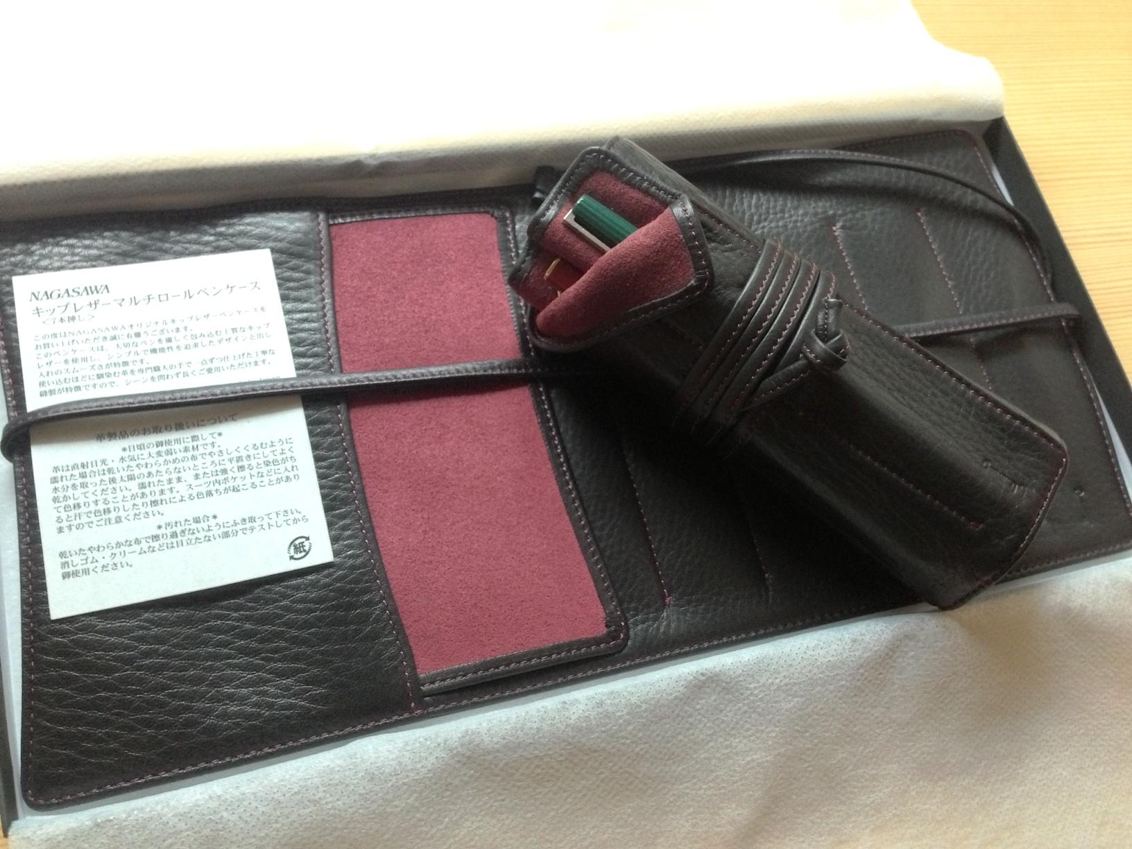 NAGASAWA PenStyle キップ 7本差し マルチロールペンケース