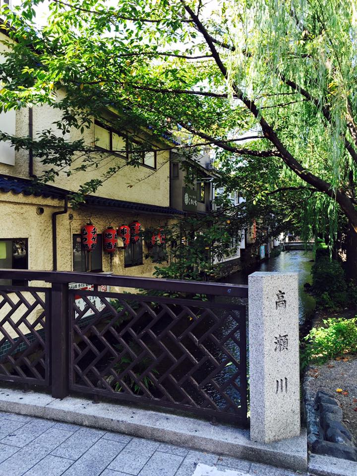 古都 京都へちょっと寄り道