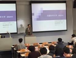 神戸流通科学大学にて
