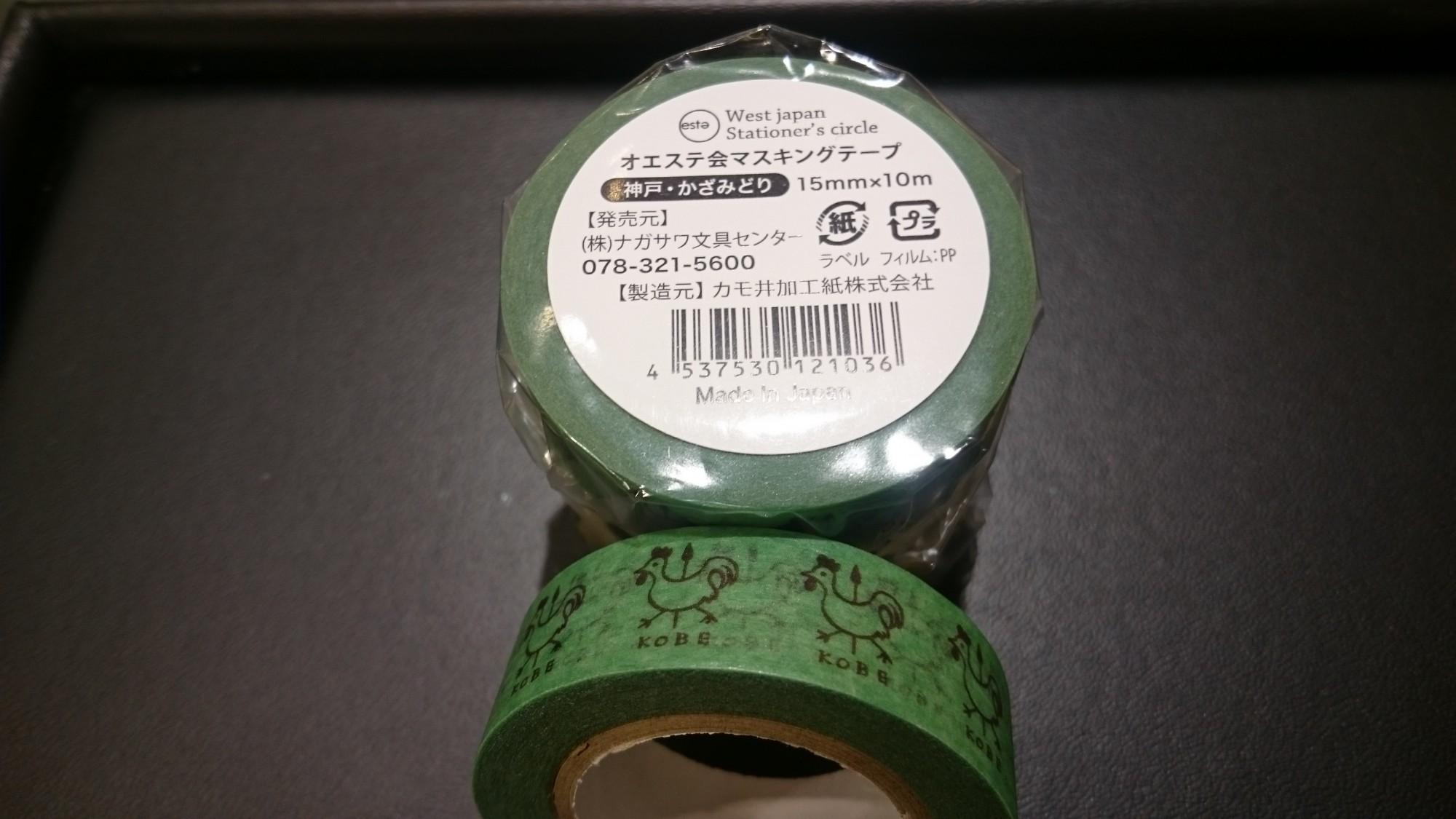 DSC_0410 (1).JPG神戸