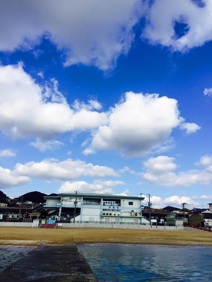 砂浜に最も近い駅 ⁉JR須磨