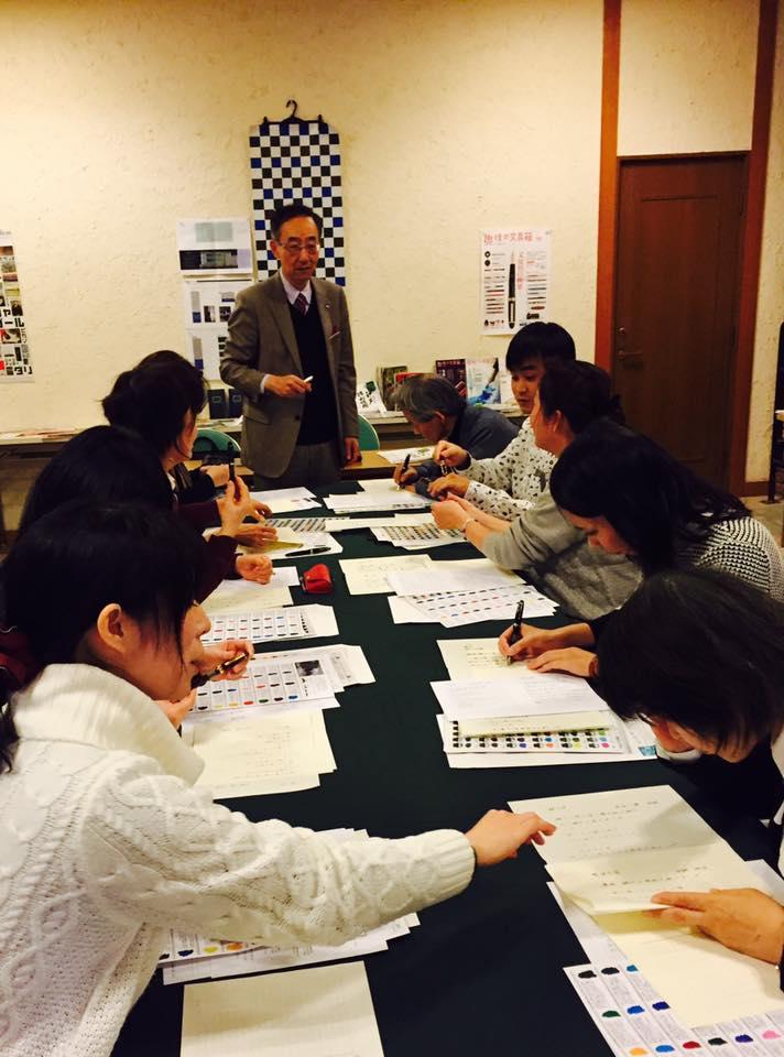 おとな旅 神戸 プログラムにて