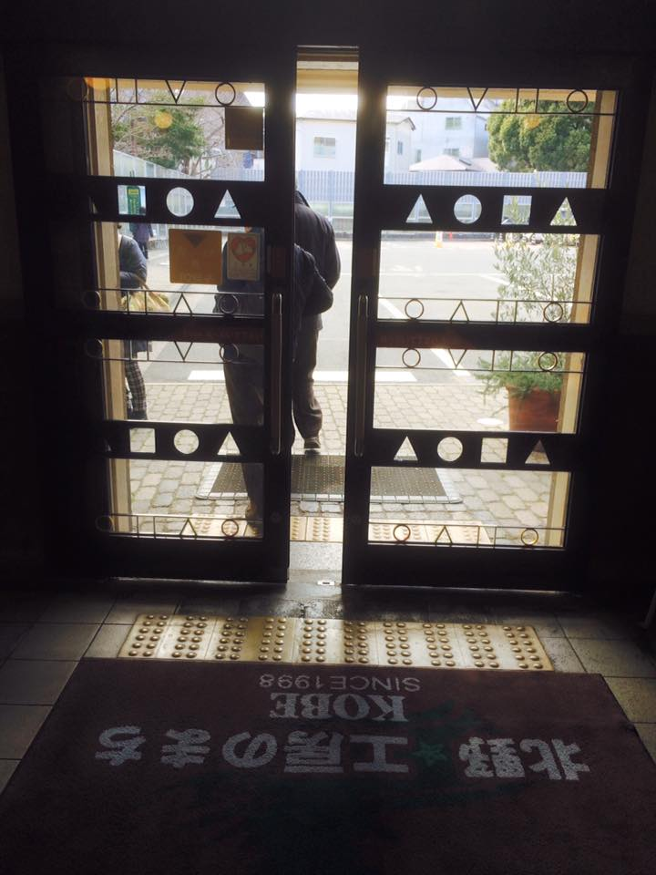 神戸北野町