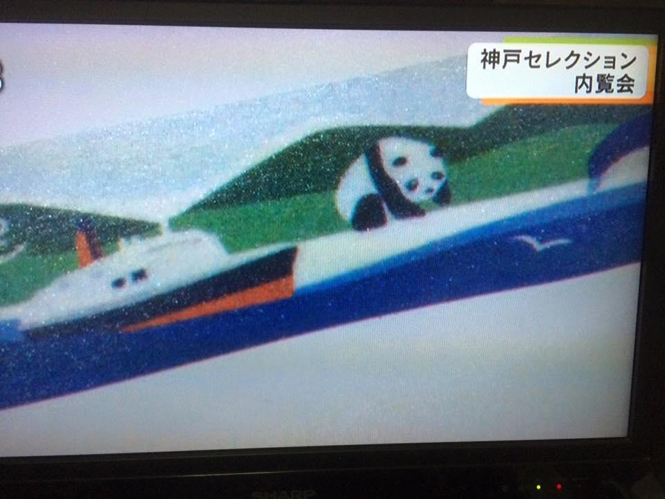 TV取材 神戸コレクション.9