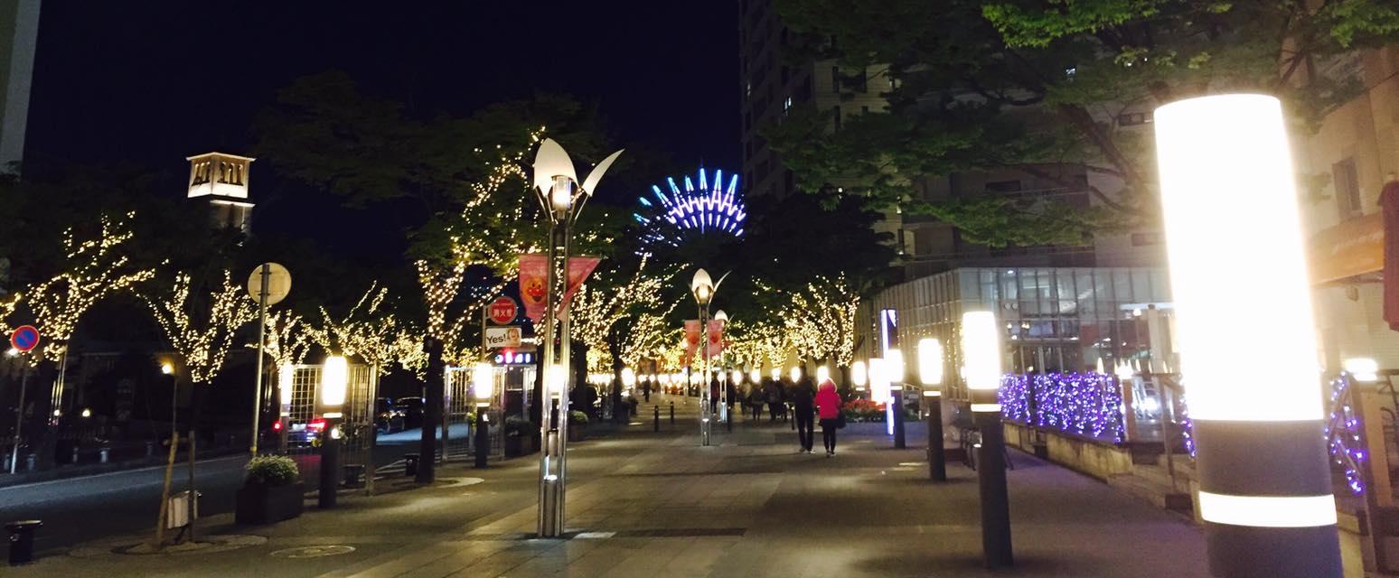 神戸の、新しい散歩路