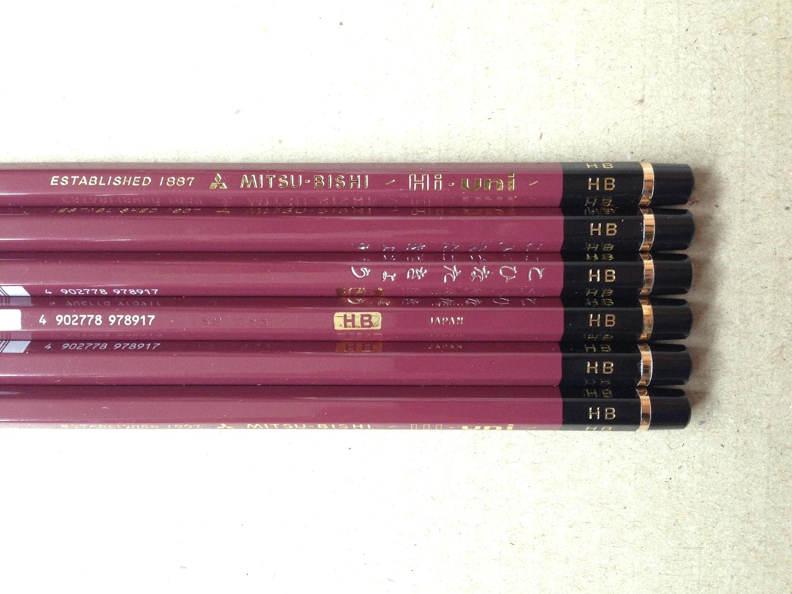 鉛筆の名入れ