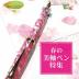 春の美軸特集ペン