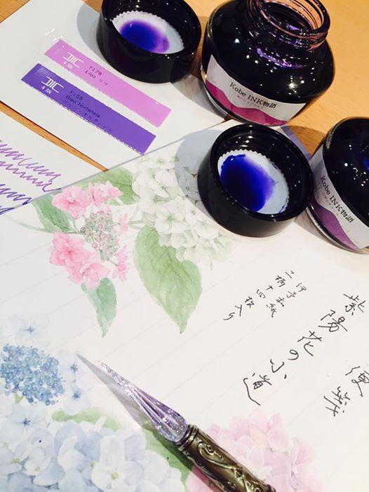 紫陽花をテーマにKobe INK物語 2色完成