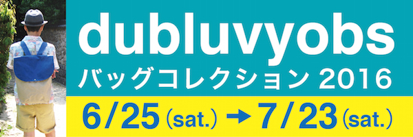 dubluvyobs(ダブラヴヨブス)バッグコレクション2016 @NAGASAWA神戸煉瓦倉庫店