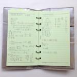 第五十三回「システム手帳で語彙を増やす」