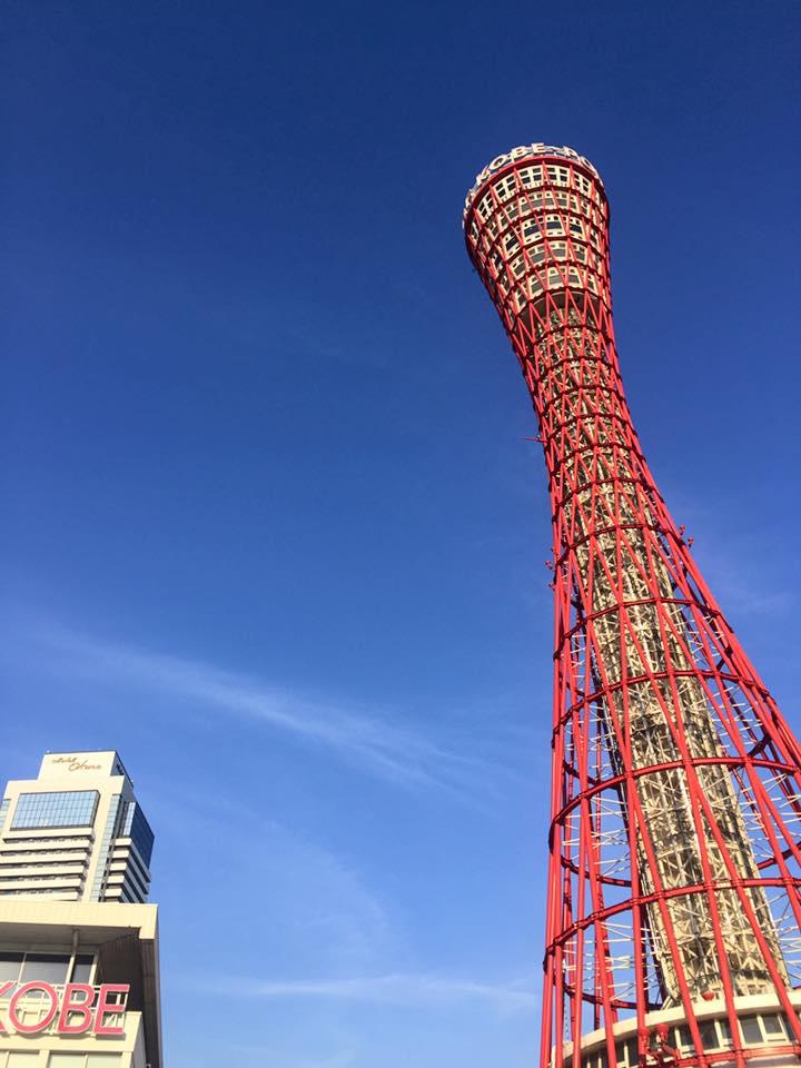 Kobe ポートタワー
