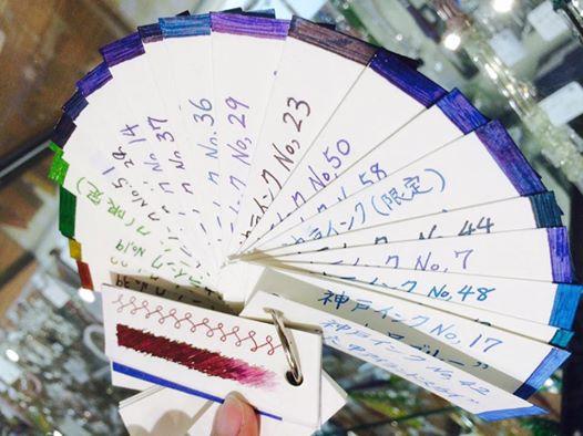 単語カードの色見本帳