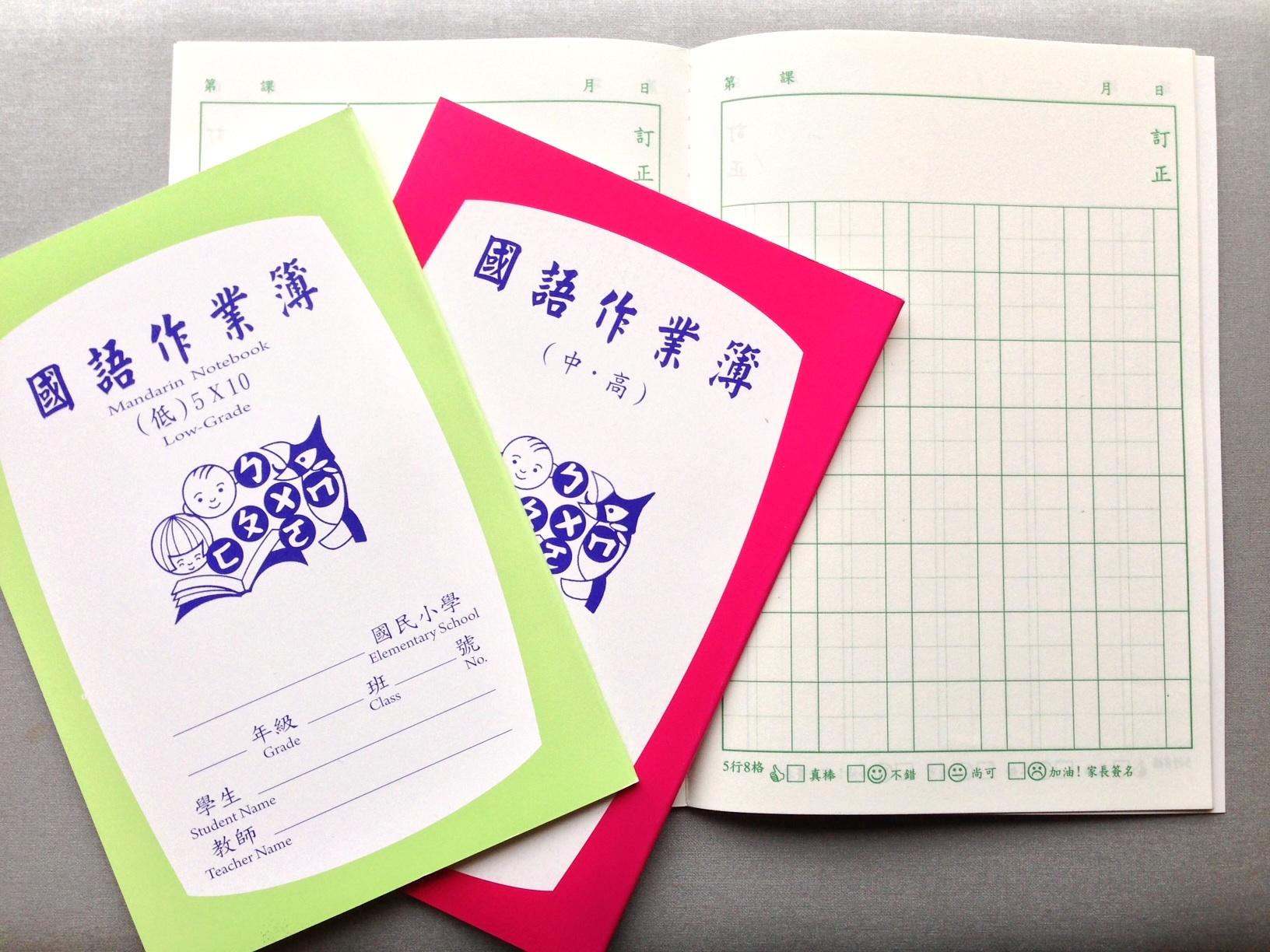 小日向京のひねもす文房具|第六十七回「台湾で見た文房具」