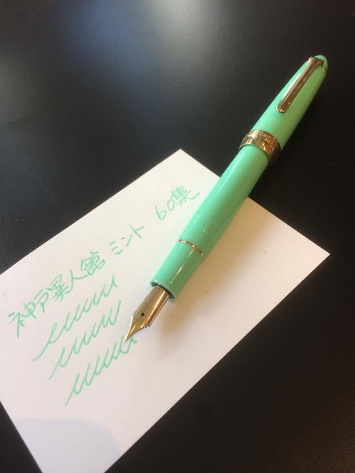 Kobe INK物語 60集 準備中