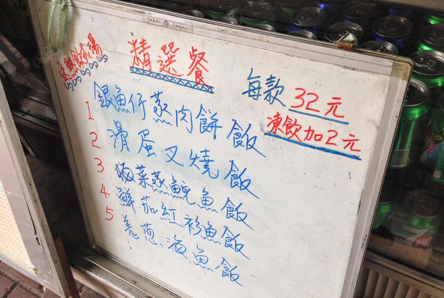 小日向京のひねもす文房具|第七十二回「香港で見た文房具2」