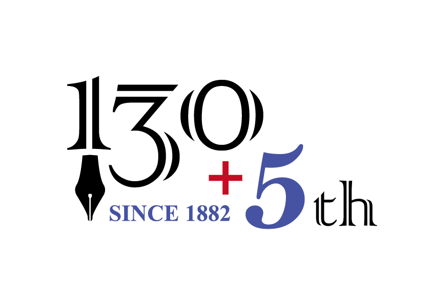 創業135周年のご挨拶