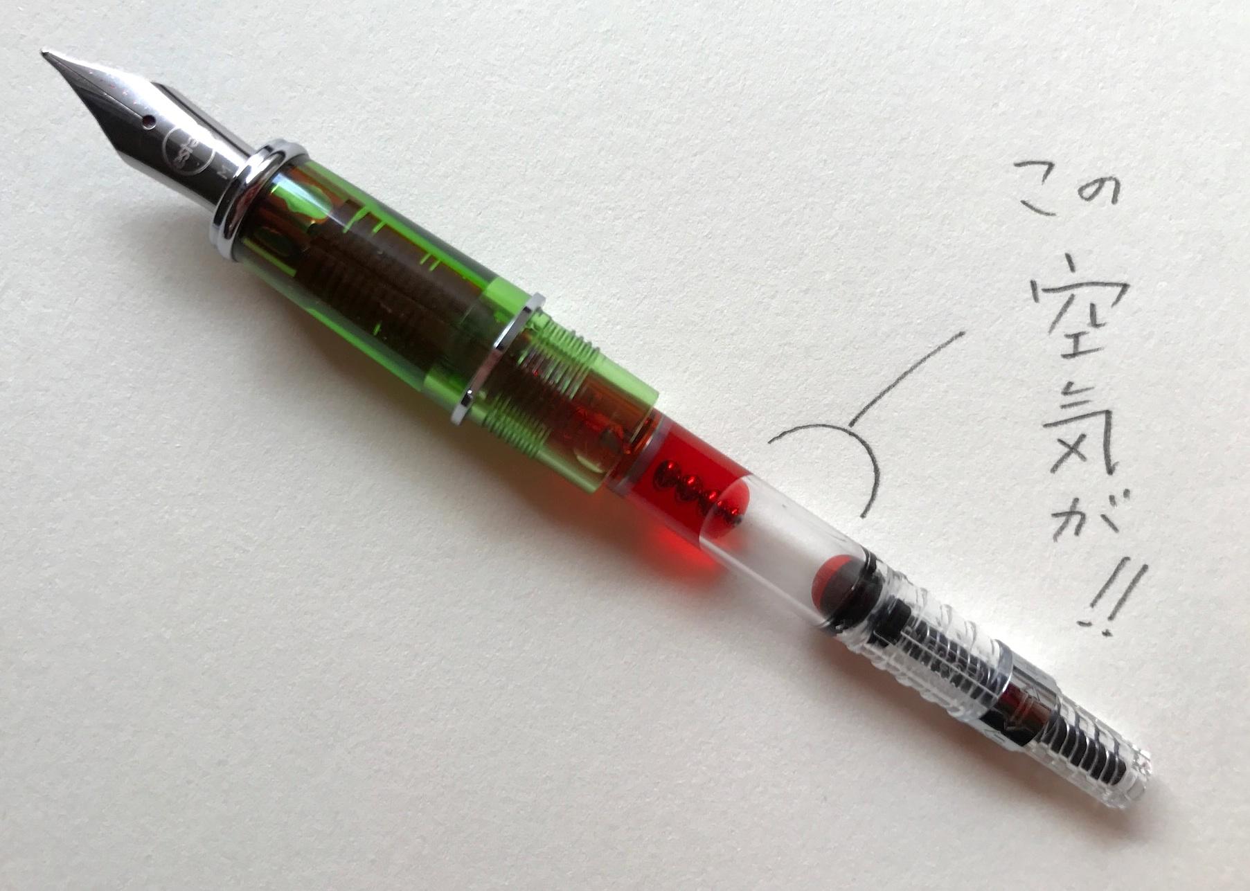 小日向京のひねもす文房具|第九十四回「パイロットコンバーター CON-40」