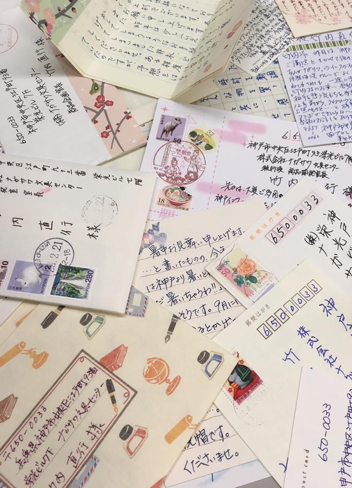 手書きのメッセージ