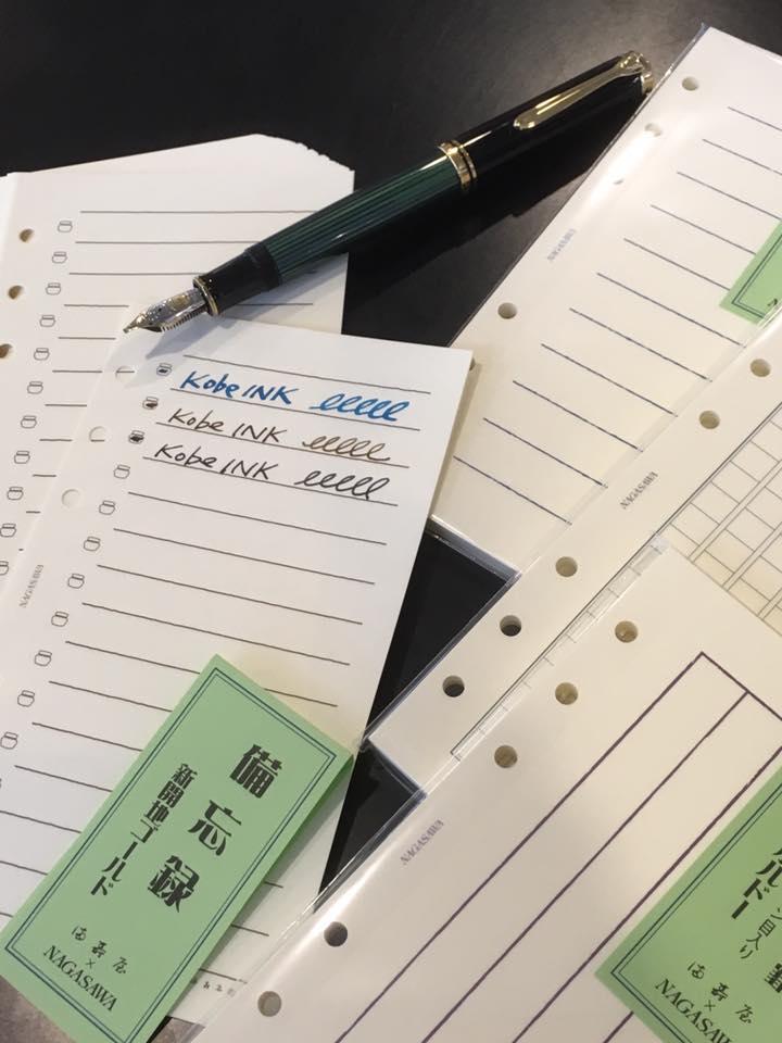 オリジナルシステム 手帳リフィル