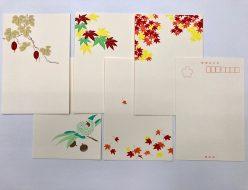 小日向京のひねもす文房具|第百八回「鳩居堂 シルク刷はがき」