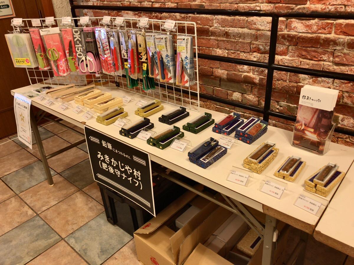 小日向京のひねもす文房具 第百十四回「鉛筆にまつわるetc. Vol.2〜イベント終了しました!」