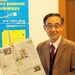 神戸KIITOで日本郵便KITTEイベント