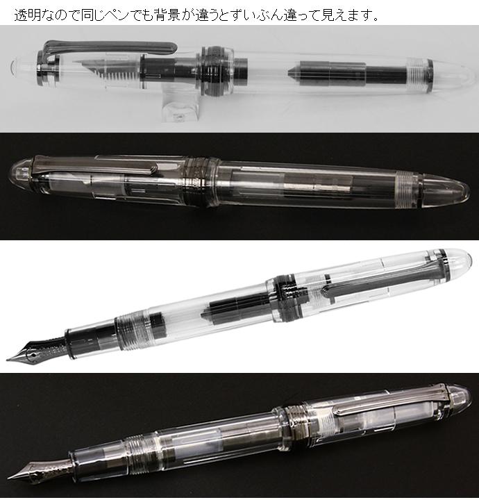 NAGASAWA オリジナル万年筆 プロフィット スケルトン  ブラックプロスケ 14金ペン先 ロジウムコーティング