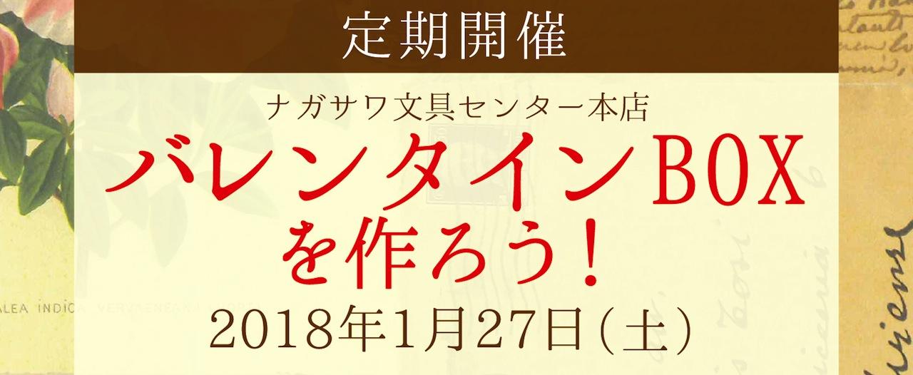 カリグラフィーでおなじみの『れたなう(LETTERSNOW)』様によるワークショップイベント @神戸 三宮