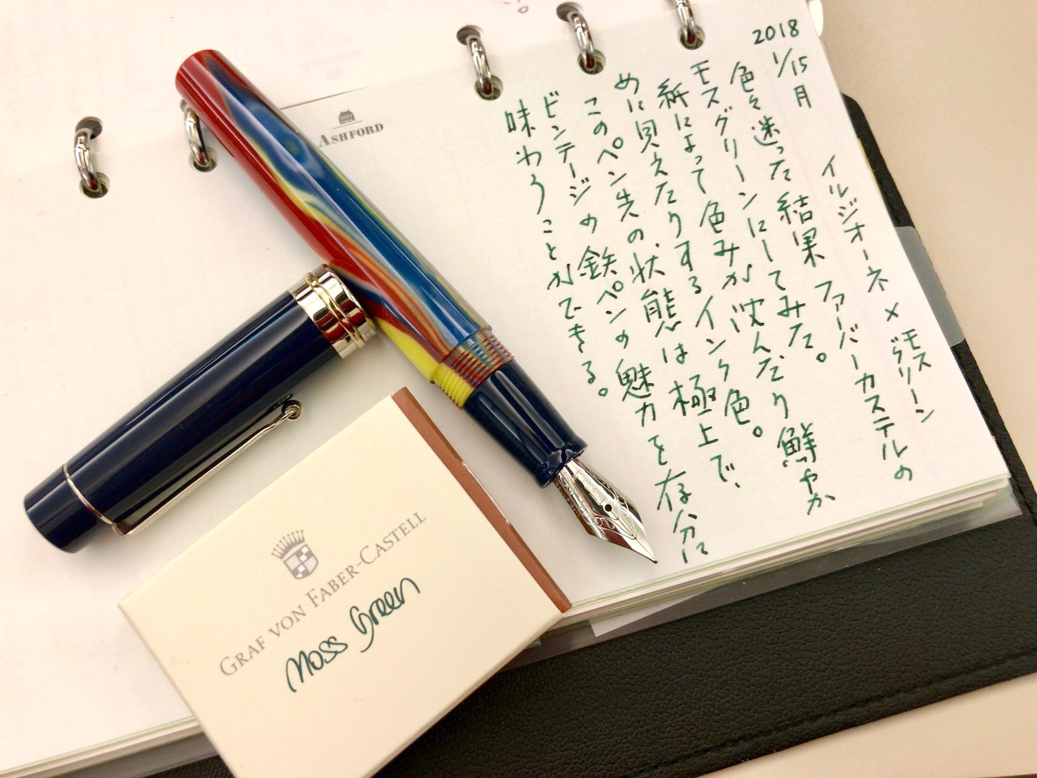 小日向京のひねもす文房具 第百二十五回「デルタ 40%OFFセール at NAGASAWA PenStyle DEN&梅田茶屋町店」
