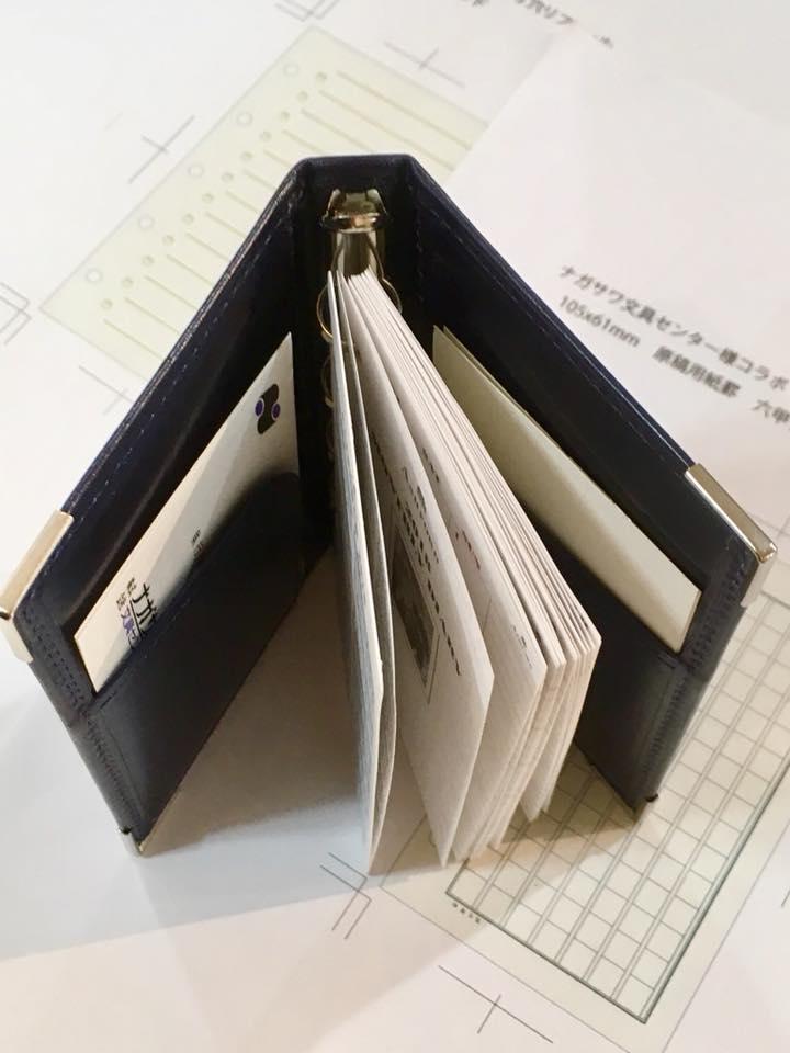 理想のマイクロ5 手帳開発中