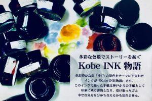 第10回 日本マーケティング大賞 奨励賞 受賞