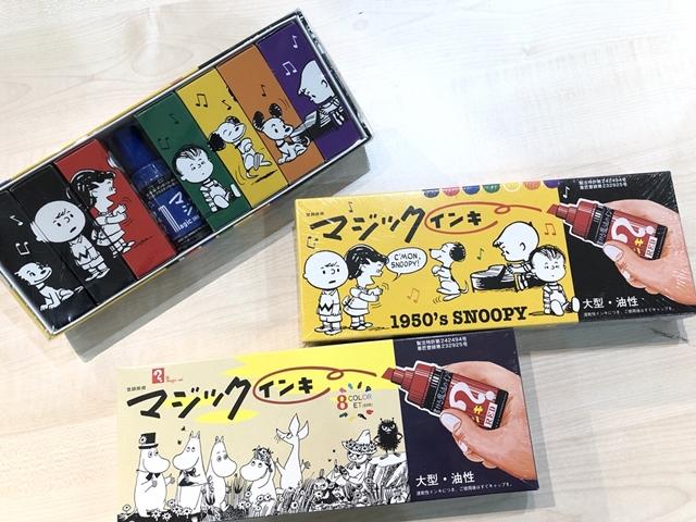 """""""?マークのマジックインキ""""は、日本を代表するロングセラー商品です。"""
