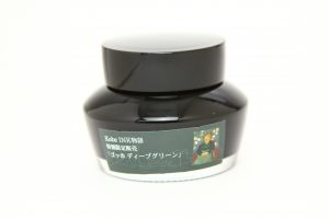 PenStyle Kobe INK物語 美術シリーズ特別限定カラー | ゴッホディープグリーン