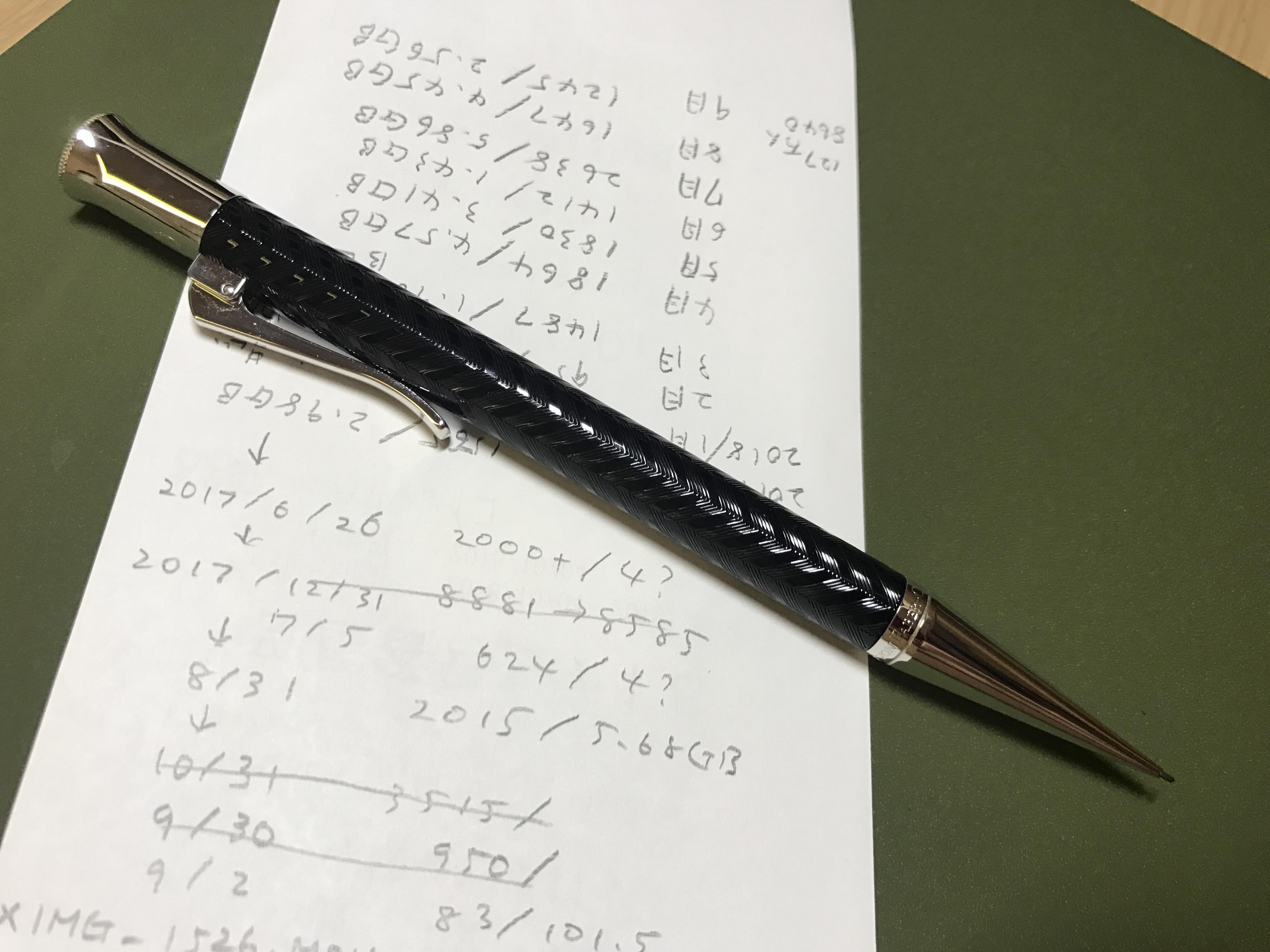 小日向京のひねもす文房具 第百六十二回「ファーバーカステル 伯爵コレクション ギロシェ シェヴロン ペンシル」