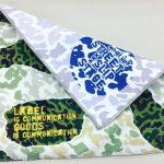 towel microfiber