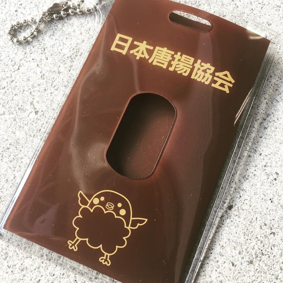まさかの唐揚色パスケース?やっぱり日本唐揚協会はぶっとんでます