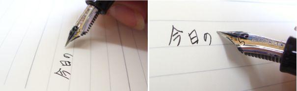 万年筆 細字(F:ファイン)