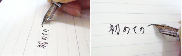 万年筆 中字(M:ミディアム)