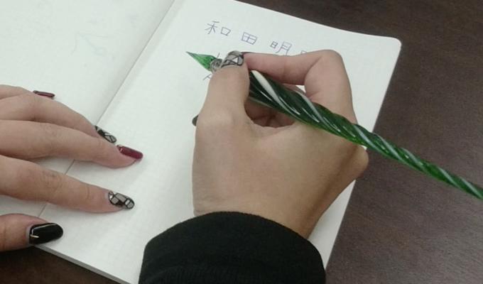 チューリヒ美術館展とのコラボ限定神戸インク物語 ゴッホコバルト & モネバイオレット