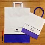 第一回「ナガサワ文具センターの包装袋」