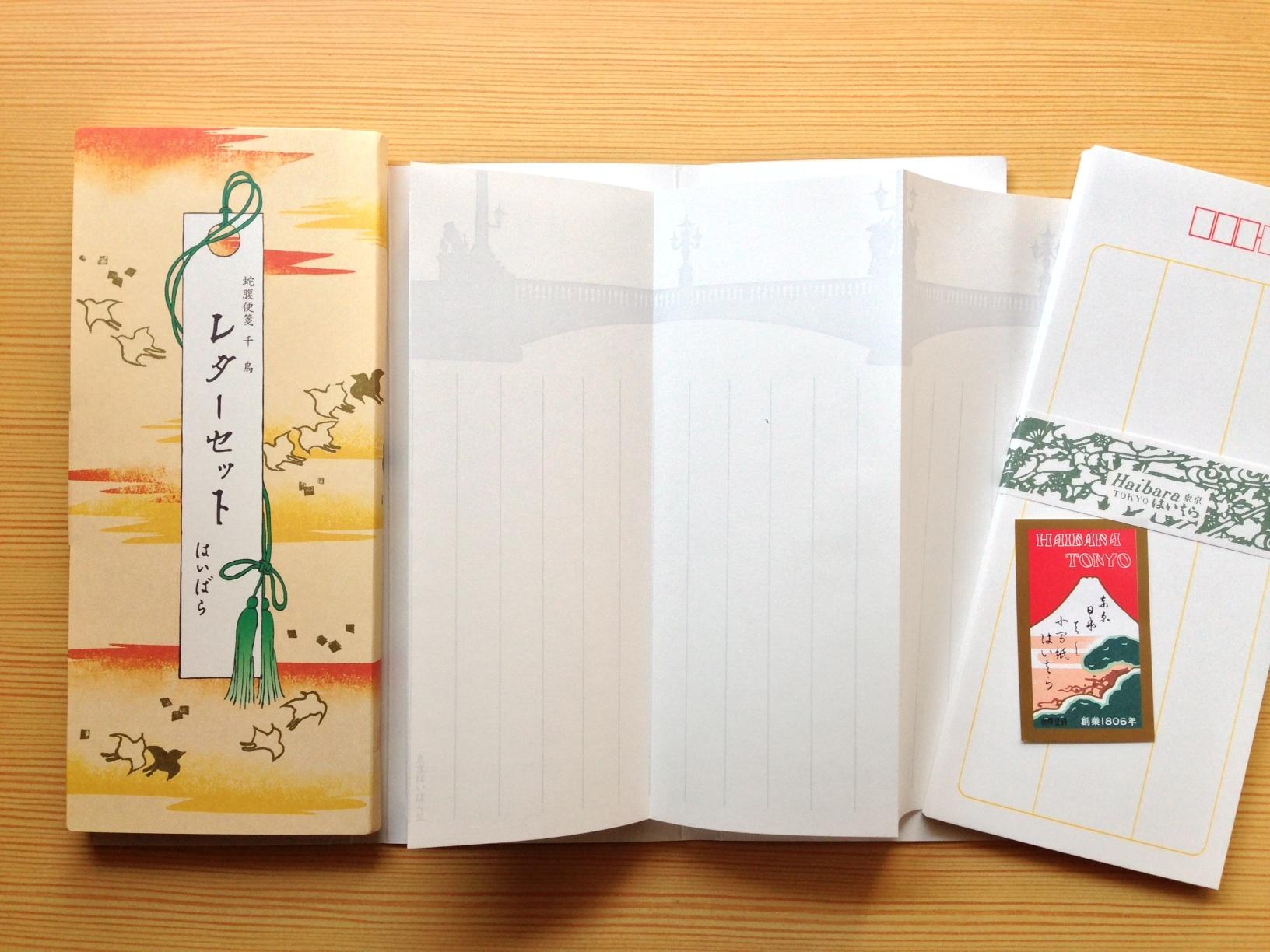 小日向京のひねもす文房具|第十回「榛原の蛇腹便箋レターセット」