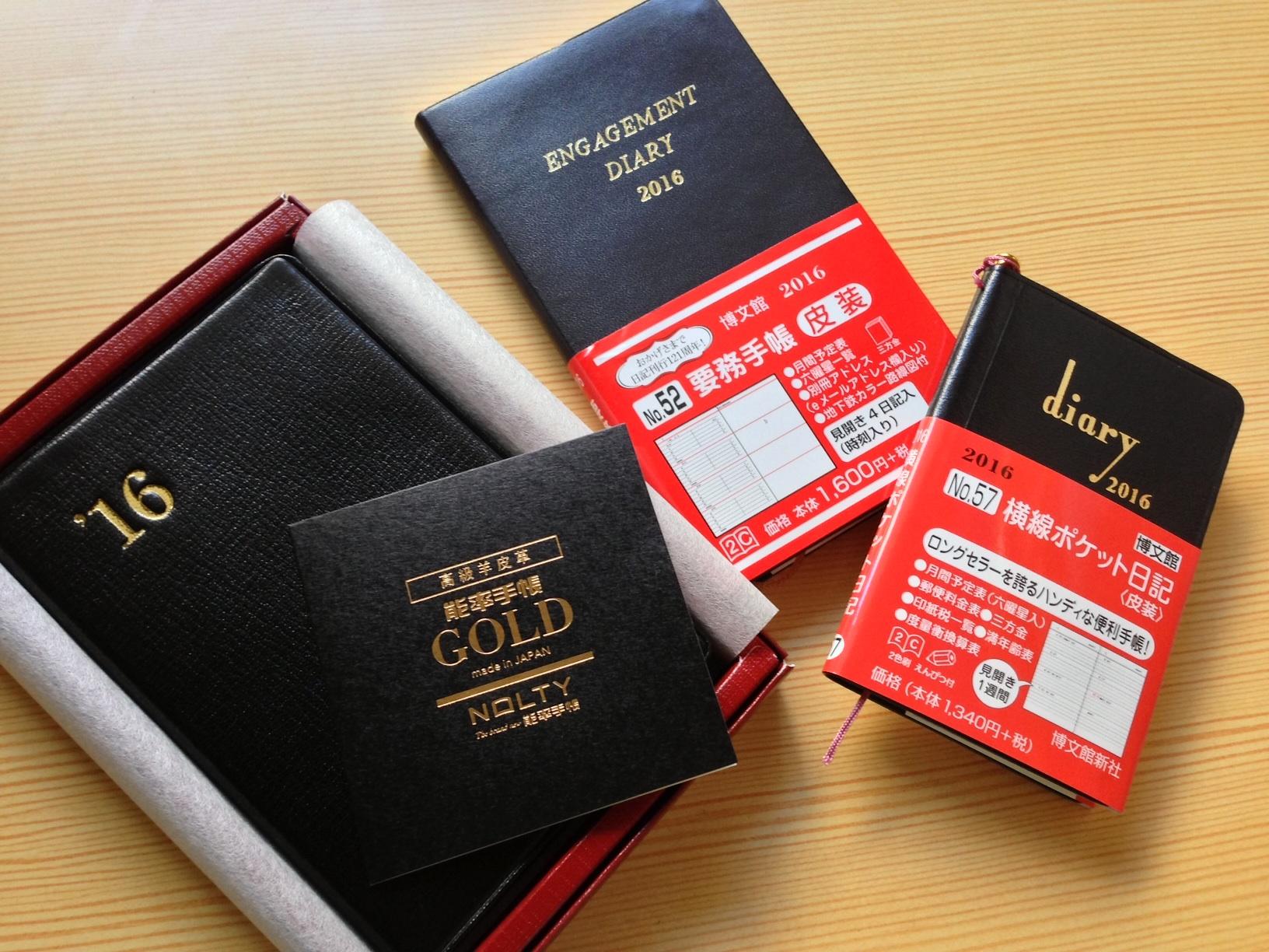 小日向京のひねもす文房具|第八回「手帳100冊! 書き比べ総選挙」