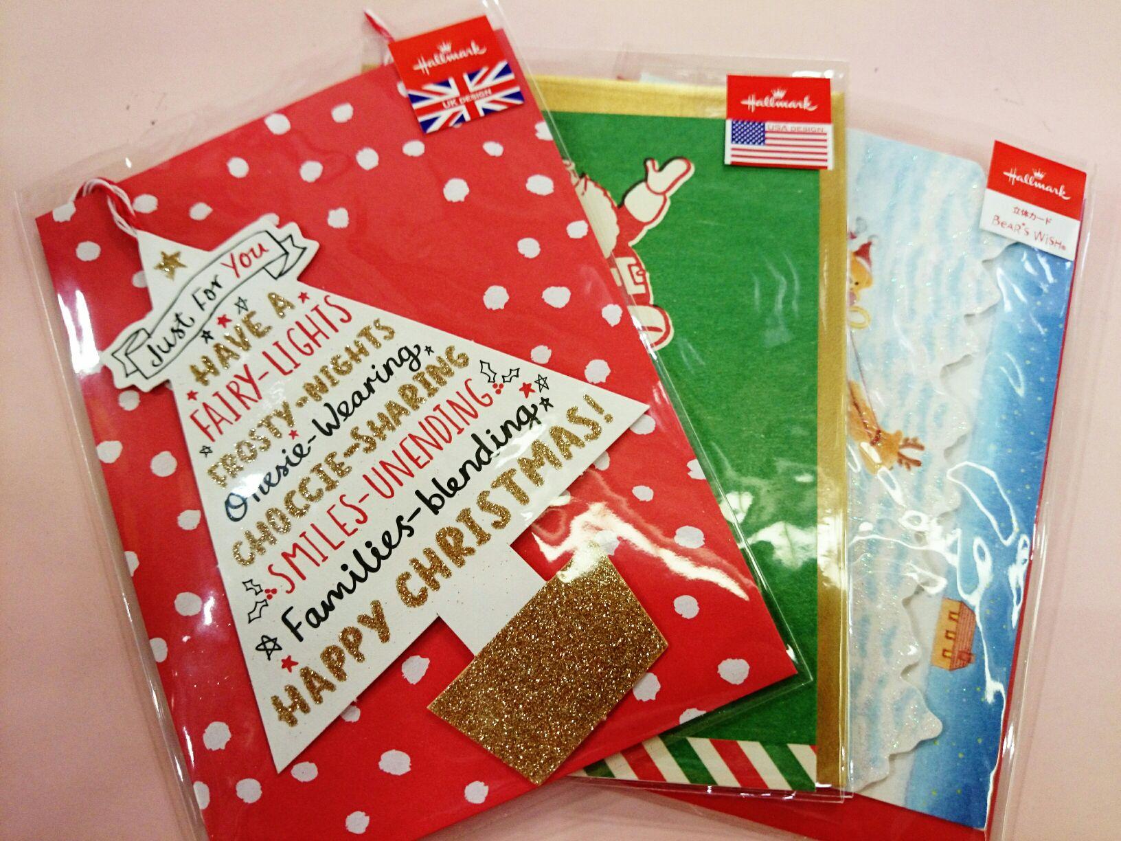 「ブログ用」クリスマスカード2