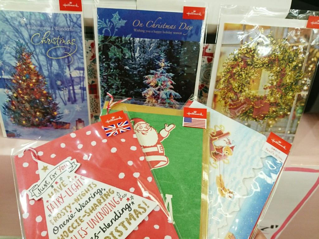 「ブログ用」クリスマスカード