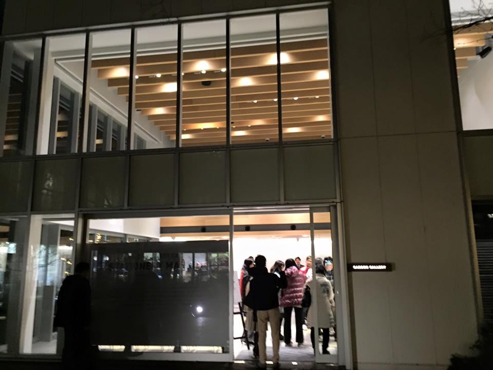 東京 代官山にて文具イベントに参加