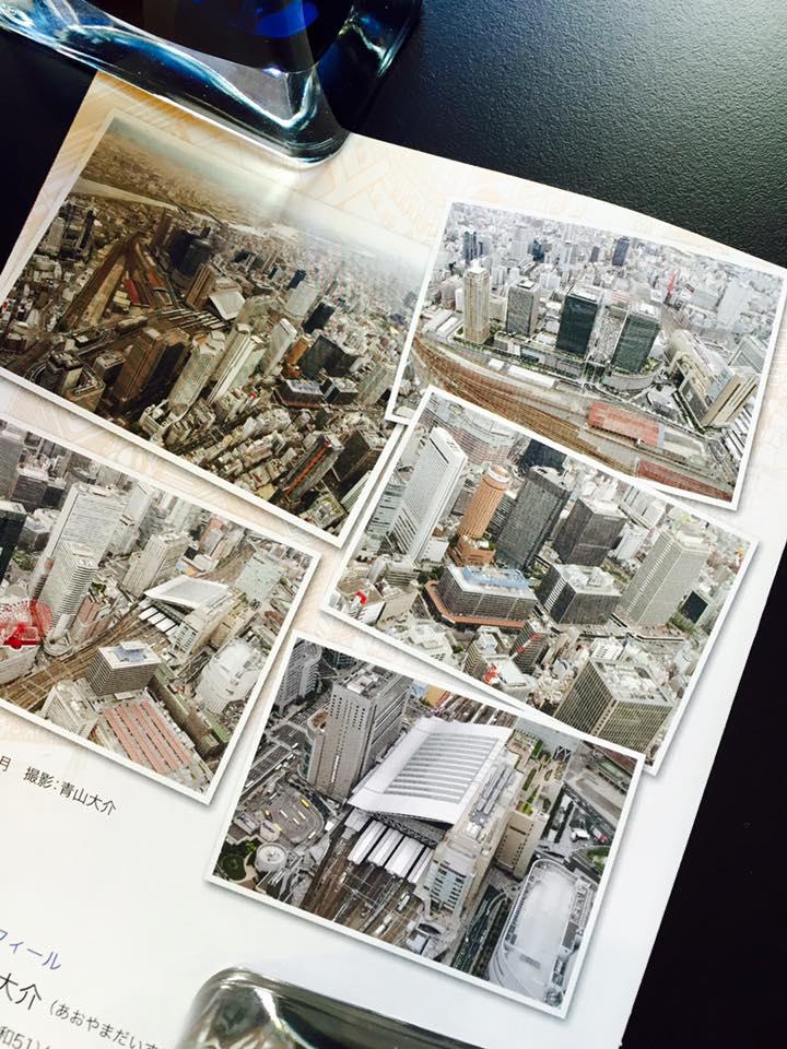 大阪梅田鳥瞰図