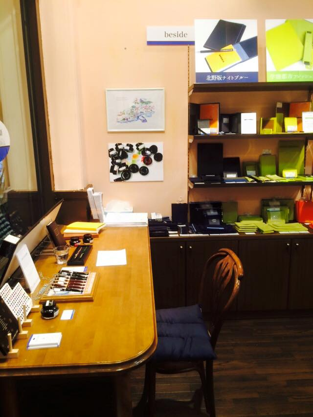 北野工房 のまち Kobe INK物語の店