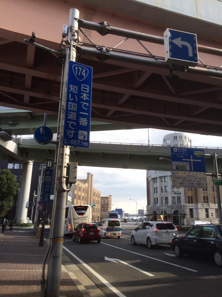 おとな旅 神戸、市民アドバイザー